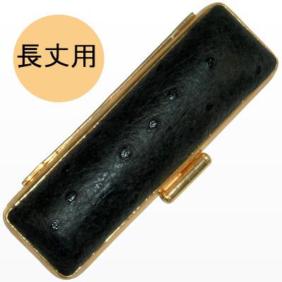 印鑑ケース,朱肉,印鑑関連商品 : 2c0x01x01LSc400