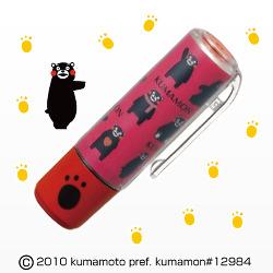 シヤチハタ : ネーム9 着せ替えパーツ くまモン