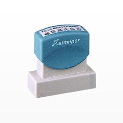 シヤチハタ : Xstamper 角型印1551号