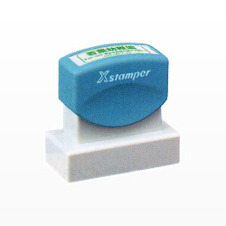 シヤチハタ : Xstamper 角型印1850号