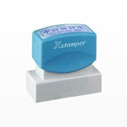 シヤチハタ : Xstamper 角型印2060号