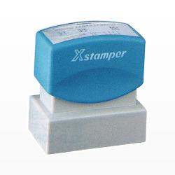 シヤチハタ : Xstamper 角型印2651号