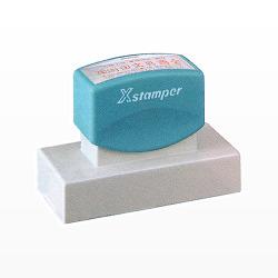 シヤチハタ : Xstamper 角型印3080号