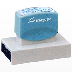 シヤチハタ : Xstamper 角型印40100号