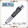 スタンペン G タッチ ワンピース DOKURO 4c0xSPxGTPxOPx73915